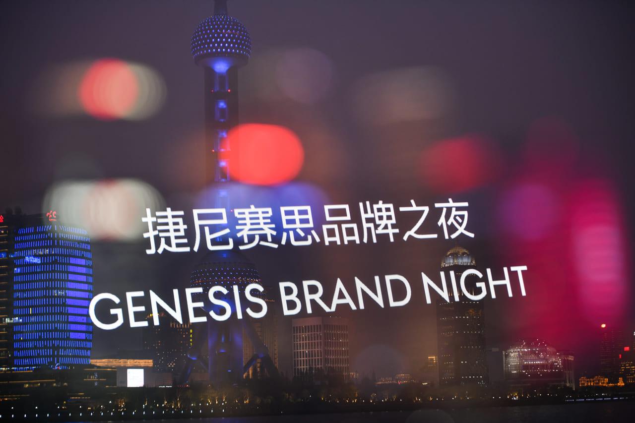 中国・上海でお披露目イベント「GENESIS BRAND NIGHT」<br>ongaqはドローンショーの音楽監督を務めました!